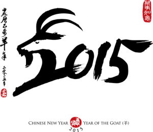 Chinese-2015-goat-year-vector-03